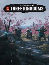 全面战争:三国中文破解版