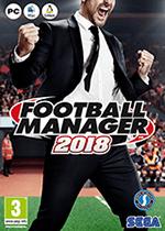 足球经理2018 中文破解版