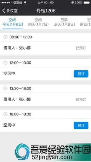 知音楼登陆安卓版官方新版发布