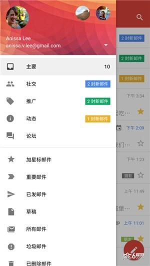 谷歌邮箱下载_Gmail邮箱 v2019.10.20.278647676