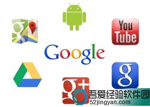 google services framework安卓版