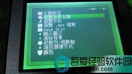 rockbox中文社区安卓客户端