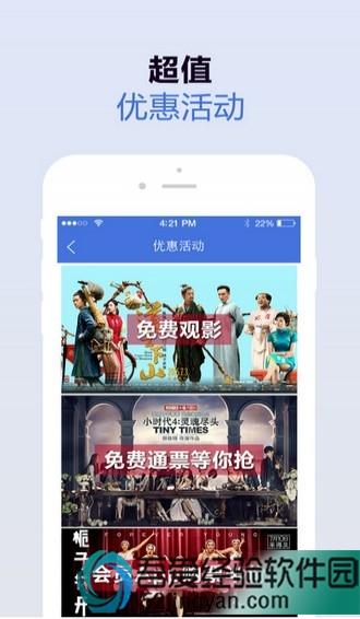 45战歌电影网app新版分享(被窝里的电影院)
