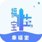 幸福宝app最新官方下载网址入口