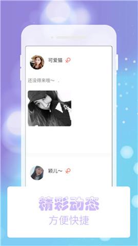 花茶直播app