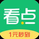 中青看点app下载安装