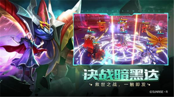 魔神英雄传中文版正版