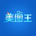 美图王手机免费版官方