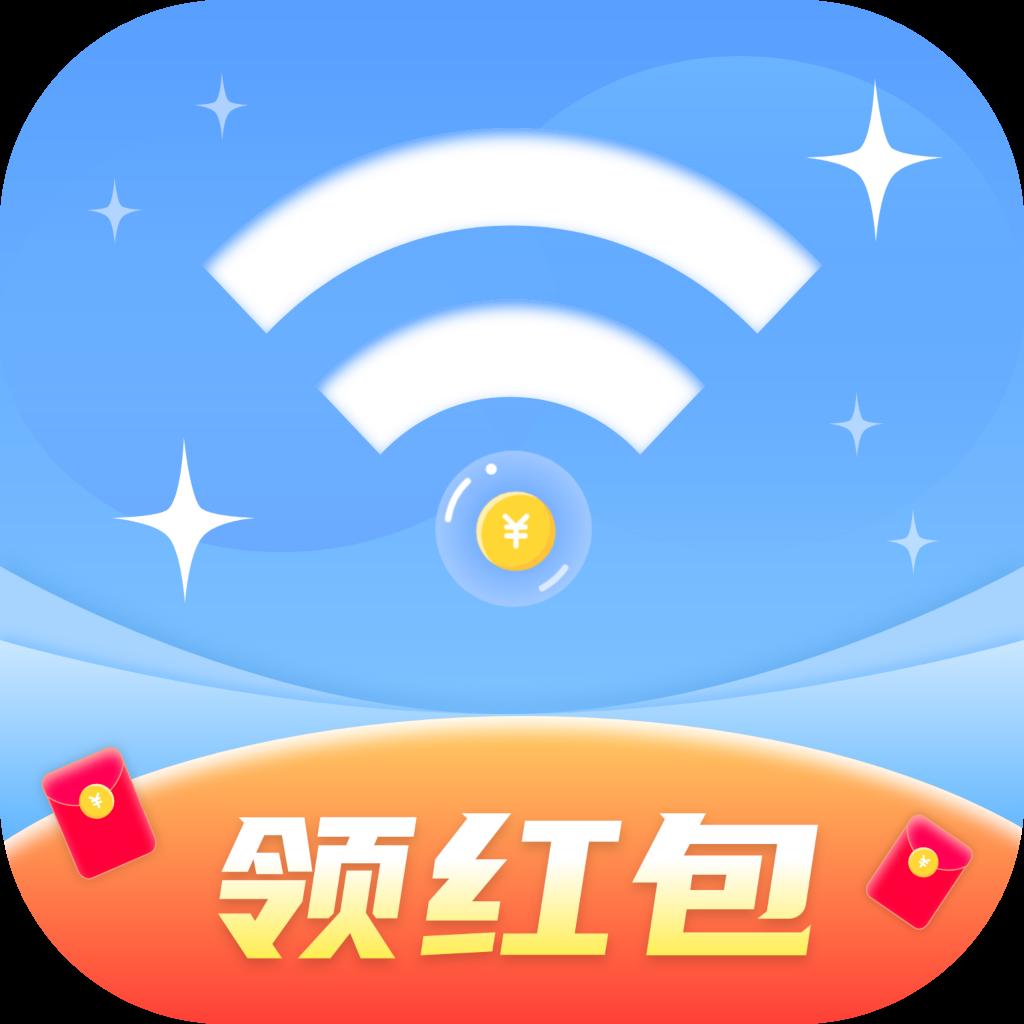 无忧WIFI卫士app