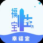 幸福宝芭乐视频app免费版