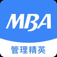 MBAChina管理精英