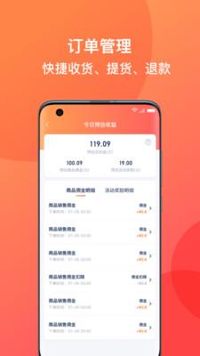 溪鸟小站app