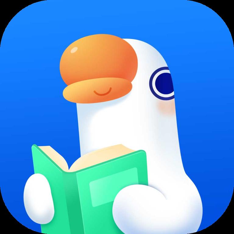 鹅学习app