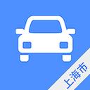 上海公务用车app