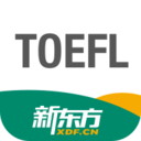 新东方托福app安卓