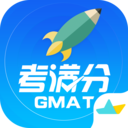 gmat考满分app安装