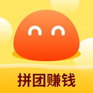 团子商城app