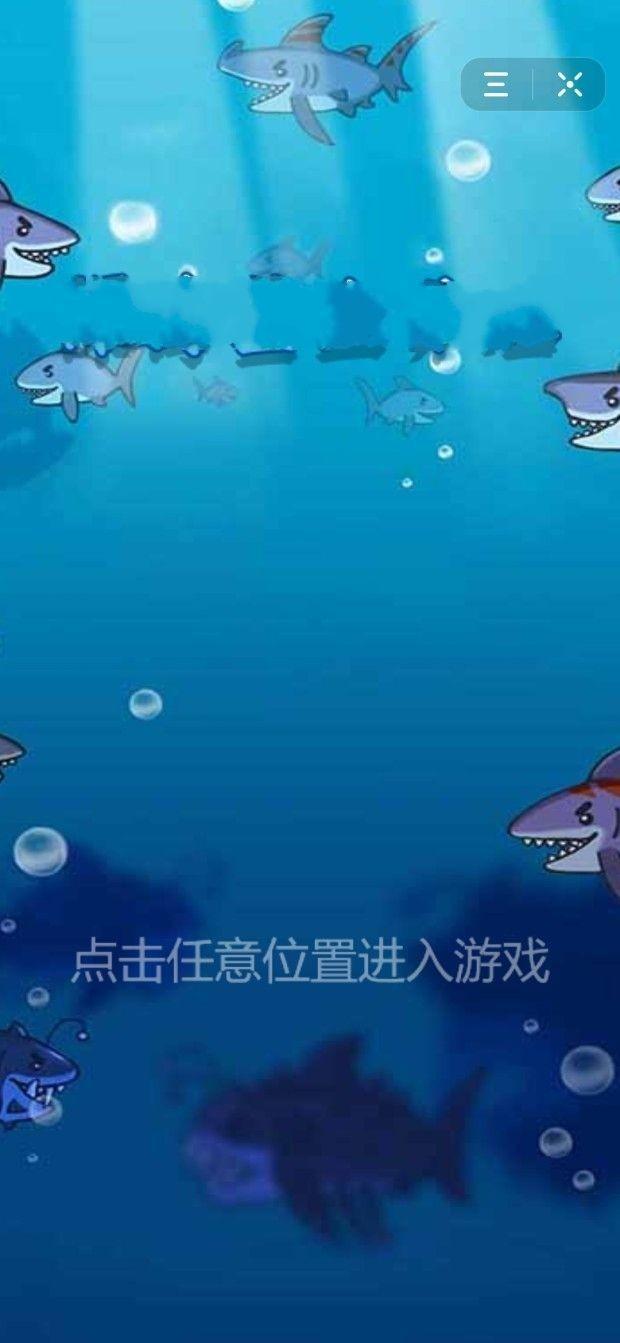 深海牧场app