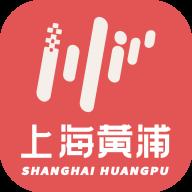 上海黄浦app