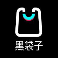 黑袋子app