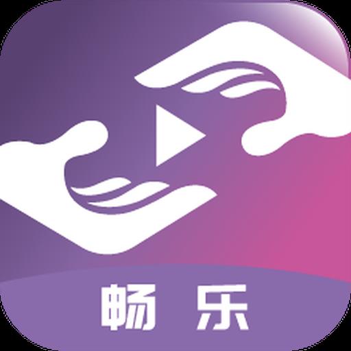 畅乐短视频app