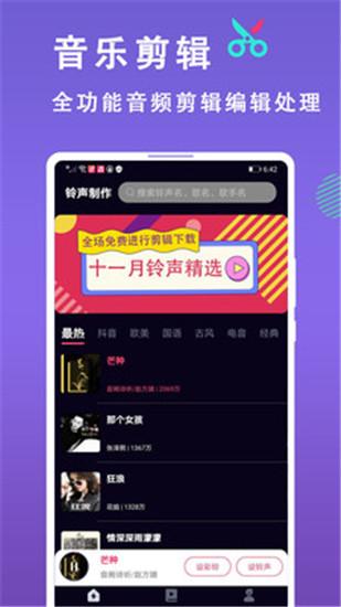 ������������app