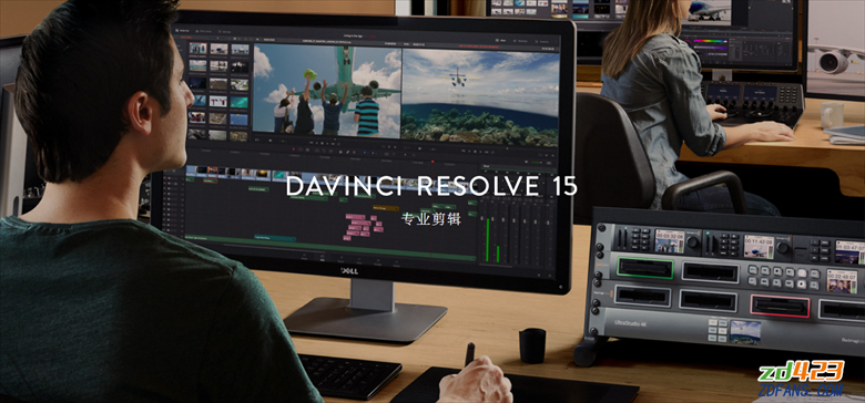 DaVinci Resolve Studio v15.1 完美破解版