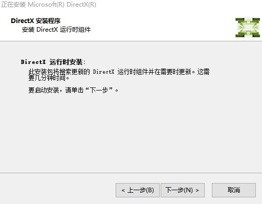 绝地求生TslGame.exe应用程序错误