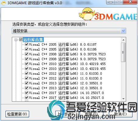dnf错误126未找到libcef