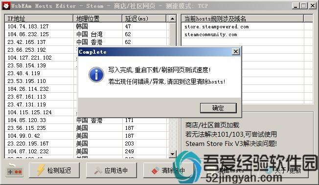 steam错误代码-103