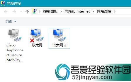 选择右下角的本地网络,然后选择网络安全中心,选择以太网