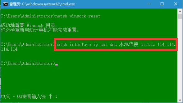 绝地求生BE服务器未正常运行【解决方法】