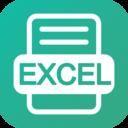 xlsx表格app