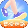 热爱走路app免费