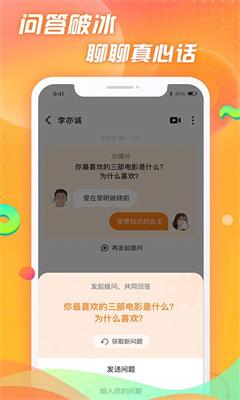 选见app