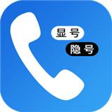 高清网络电话最新版