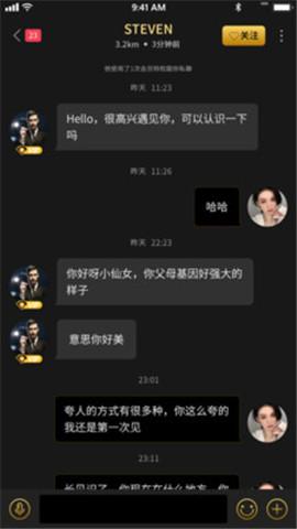 烟雨佳人app