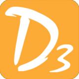 D3名表管家安卓版