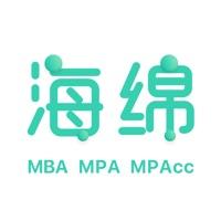 海绵MBA2021官方最新版