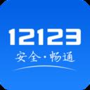 上海学法减分app