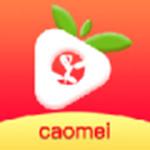草莓视频ios无限看app